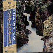 Click here for more info about 'Cat Stevens - Back To Earth - Embossed Textured Sleeve'