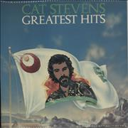 Click here for more info about 'Cat Stevens - Greatest Hits - 1st + Poster - EX'