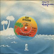 Click here for more info about 'Cat Stevens - (Remember The Days Of The) Old School Yard'