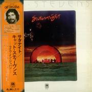 Click here for more info about 'Cat Stevens - Saturnight - Cat Stevens Live In Tokyo - Ex'