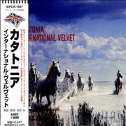 Click here for more info about 'Catatonia - International Velvet'