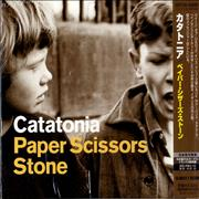 Click here for more info about 'Catatonia - Paper Scissors Stone'