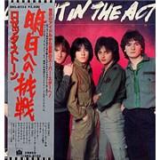 Caught In The Act Rosetta Stone Japan vinyl LP Promo