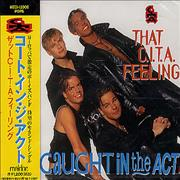 Caught In The Act That C.I.T.A. Feeling Japan CD single Promo