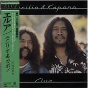 Click here for more info about 'Cecilio & Kapono  - Elua'