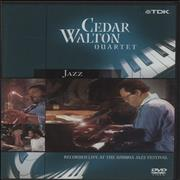 Click here for more info about 'Cedar Walton - Recorded Live At The Umbria Jazz Festival'