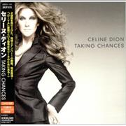 Click here for more info about 'Celine Dion - Taking Chances'