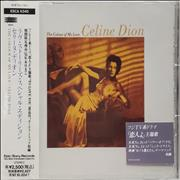 Celine Dion The Colour Of My Love - Picture CD Japan CD album Promo