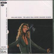 Celine Dion To Love You More - Dance Remixes - Sealed Japan CD single