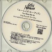 Click here for more info about 'Celtic Woman - You Raise Me Up'