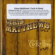 Click here for more info about 'Cerys Matthews - Cock A Hoop'