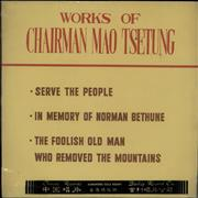 Click here for more info about 'Chairman Mao Tse-Tung - Works Of Chairman Mao Tsetung'