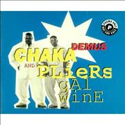 Click here for more info about 'Chaka Demus & Pliers - Gal Wine'