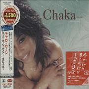 Click here for more info about 'Chaka Khan - Epiphany: The Best Of Chaka Khan Volume One'