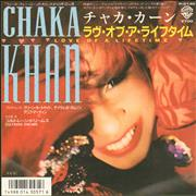 Click here for more info about 'Chaka Khan - Love Of A Lifetime - White label'