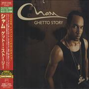 Click here for more info about 'Cham - Ghetto Story'