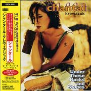 Click here for more info about 'Chantal Kreviazuk - Under These Rocks & Stones'
