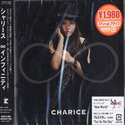 Click here for more info about 'Charice - Infinity'