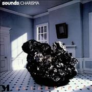 Click here for more info about 'Charisma Records - Masterpieces - The Sounds Album Volume 6'
