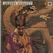 Click here for more info about 'Charles Mingus - Mingus Dynasty - EX'