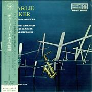 Click here for more info about 'Charlie Parker - All Star Sextet'