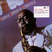 Click here for more info about 'Charlie Parker - At Storyville - Sealed'