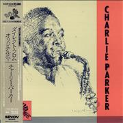 Click here for more info about 'Charlie Parker - Direct From Original SP Vol.1'