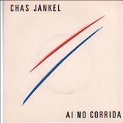 Click here for more info about 'Chaz Jankel - Ai No Corrida - A-Label + P/S'