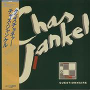 Click here for more info about 'Chaz Jankel - Questionnaire'