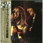Cheap Trick At Budokan Japan vinyl LP