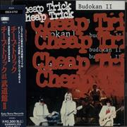 Click here for more info about 'Cheap Trick - Budokan II'