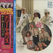 Click here for more info about 'Cheap Trick - Dream Police + 7