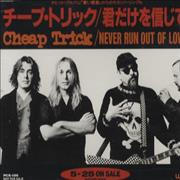 Click here for more info about 'Cheap Trick - Never Run Out Of Love'