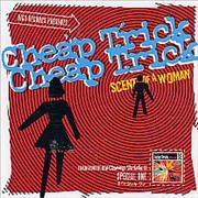 Click here for more info about 'Cheap Trick - Scent Of A Woman'