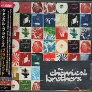 Click here for more info about 'Chemical Brothers - Brotherhood'