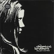Click here for more info about 'Chemical Brothers - Dig Your Own Hole - Silver Vinyl - Sealed'