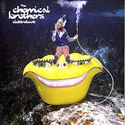 Click here for more info about 'Chemical Brothers - Electrobank'