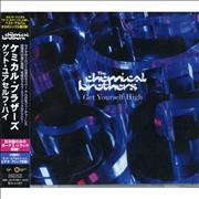 Click here for more info about 'Chemical Brothers - Get Yourself High'