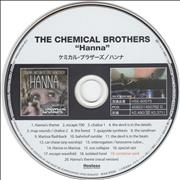Click here for more info about 'Chemical Brothers - Hanna'
