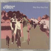 Click here for more info about 'Chemical Brothers - Hey Boy Hey Girl'