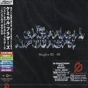 Click here for more info about 'Chemical Brothers - Singles 93-03'