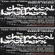 Click here for more info about 'Chemical Brothers - The Chemical Brothers - Japan Tour'