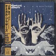 Click here for more info about 'Chemical Brothers - We Are The Night + Obi'