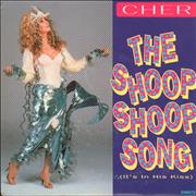 Click here for more info about 'The Shoop Shoop Song [It's In His Kiss]'