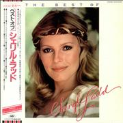 Click here for more info about 'The Best Of Cheryl Ladd + calendar'