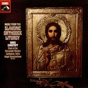 Click here for more info about 'Chesnokov - Music From The Slavonic Orthodox Liturgy'