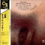 Click here for more info about 'Chet Baker - She Was Too Good To Me'