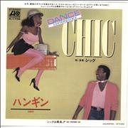 Click here for more info about 'Chic - Hangin' - White label + Insert'