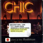 Click here for more info about 'Chic - Live At The Badoukan'