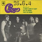 Click here for more info about 'Chicago - 20 O 6 A 4 - 25 Or 6 To 4'